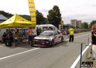 Trofeul Sinaia 2017