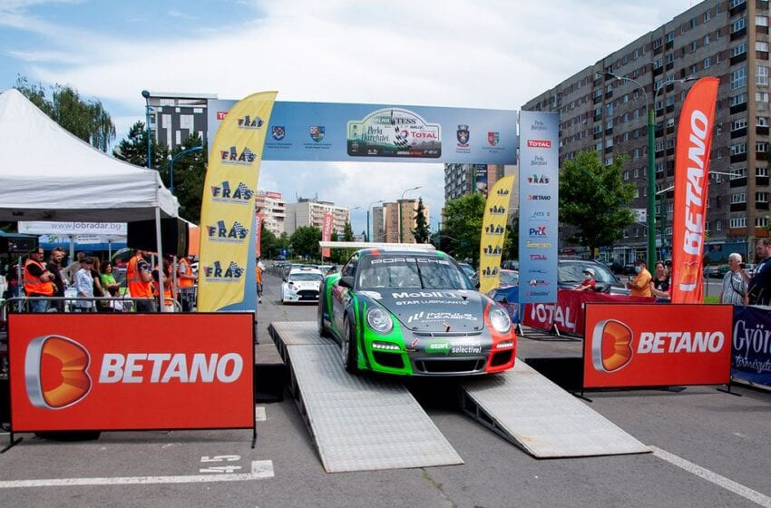 Calendare provizorii 2021: CNR, CNVC, SuperRally